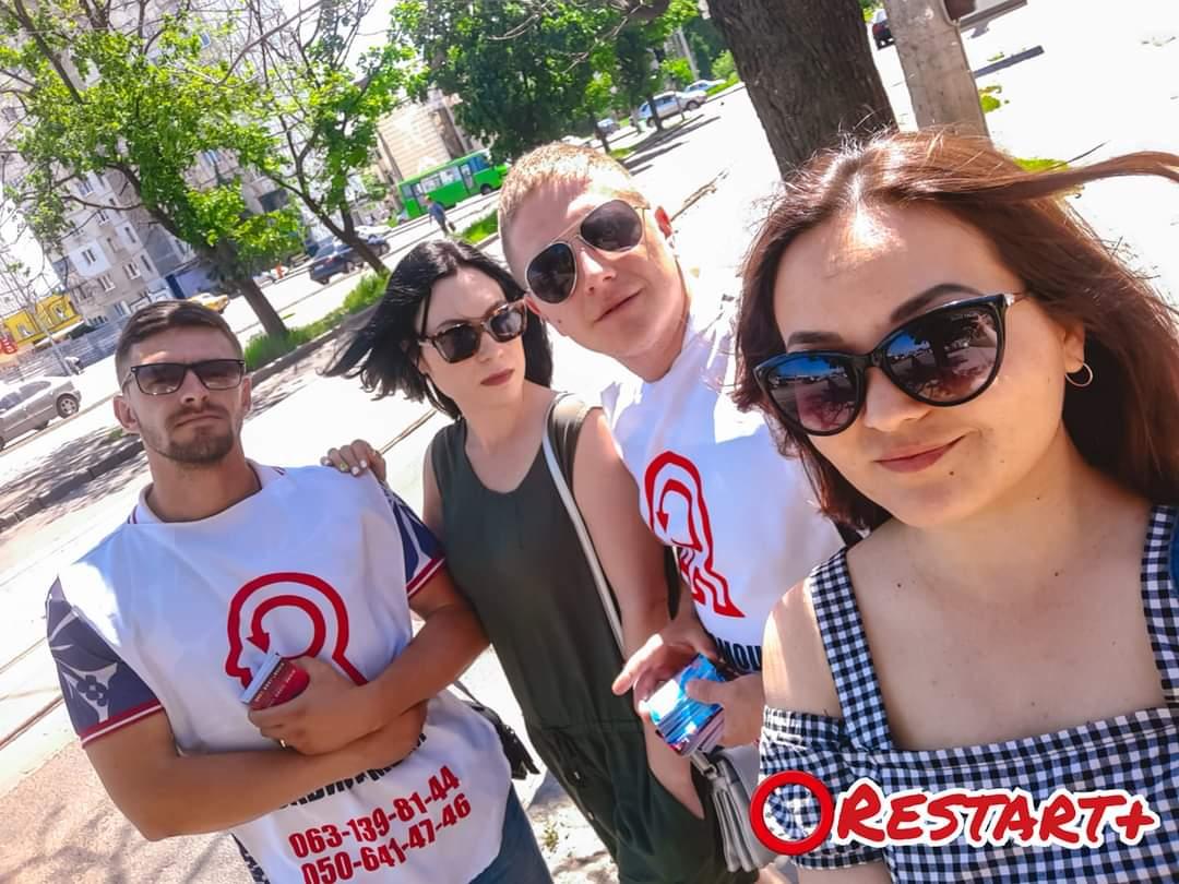 Агитация здорового образа жизни на улицах города июль 2020 РестартПлюс