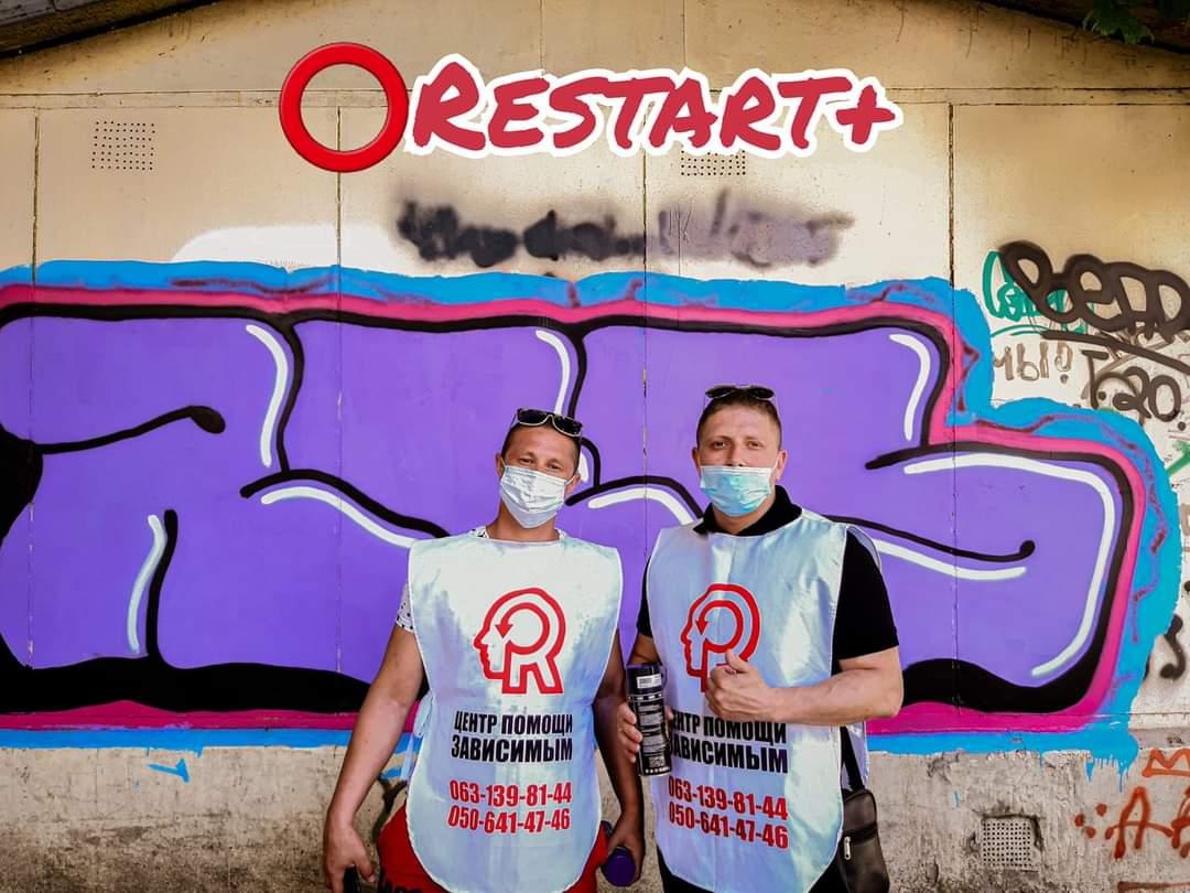 26 Июня всемирный день по борьбе с наркотиками Рестар Плюс